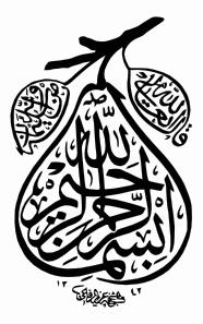 Bismillah_pear